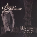 Ann' Sannat - Альбом на CD «Welcome into the morning»