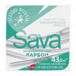 C64c SAVA Господин Музыкант