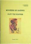"""Книга С. С. Шишигина """"Играйте на хомусе"""""""