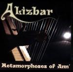 Элизбар - Альбом на CD «Metamorphoses of Ann'»