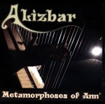Элизбар - Альбом на CD «Metamorphoses of Ann'»