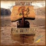 Северный цвет - Альбом «Круг земной»